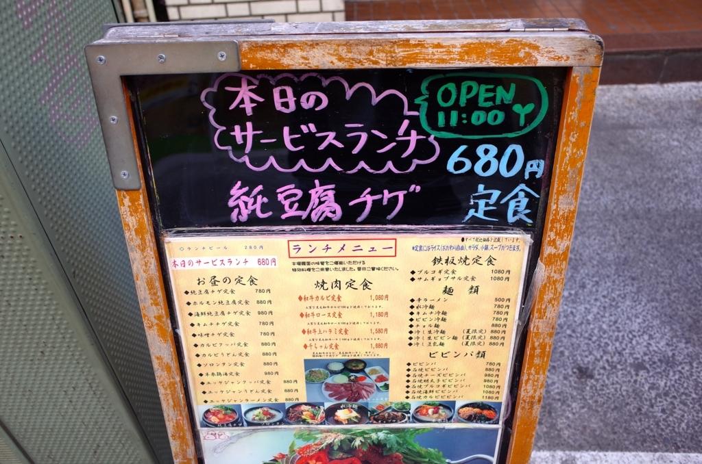 f:id:neilchikuwa:20170621113938j:plain