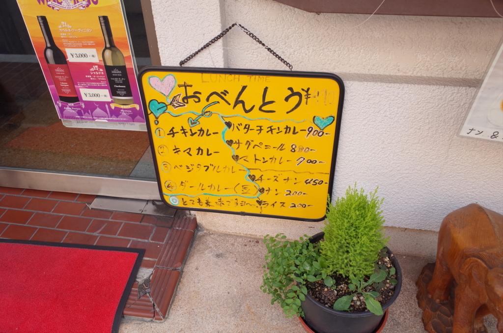 f:id:neilchikuwa:20170627091142j:plain