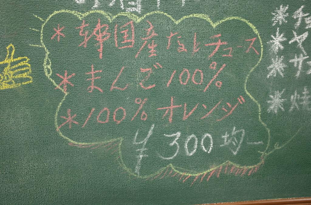 f:id:neilchikuwa:20170711191428j:plain