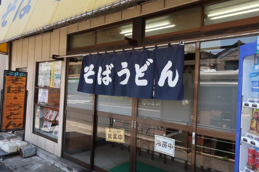 f:id:neilchikuwa:20170716183853j:plain