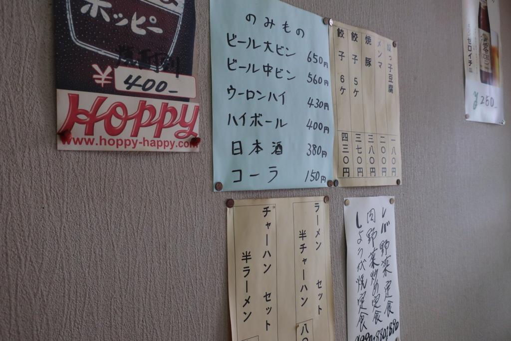 f:id:neilchikuwa:20170724194433j:plain