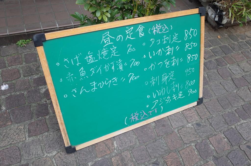 f:id:neilchikuwa:20170819115116j:plain