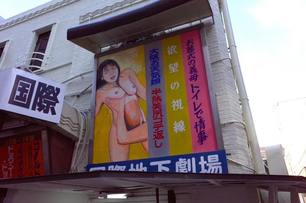 f:id:neilchikuwa:20170902163528j:plain