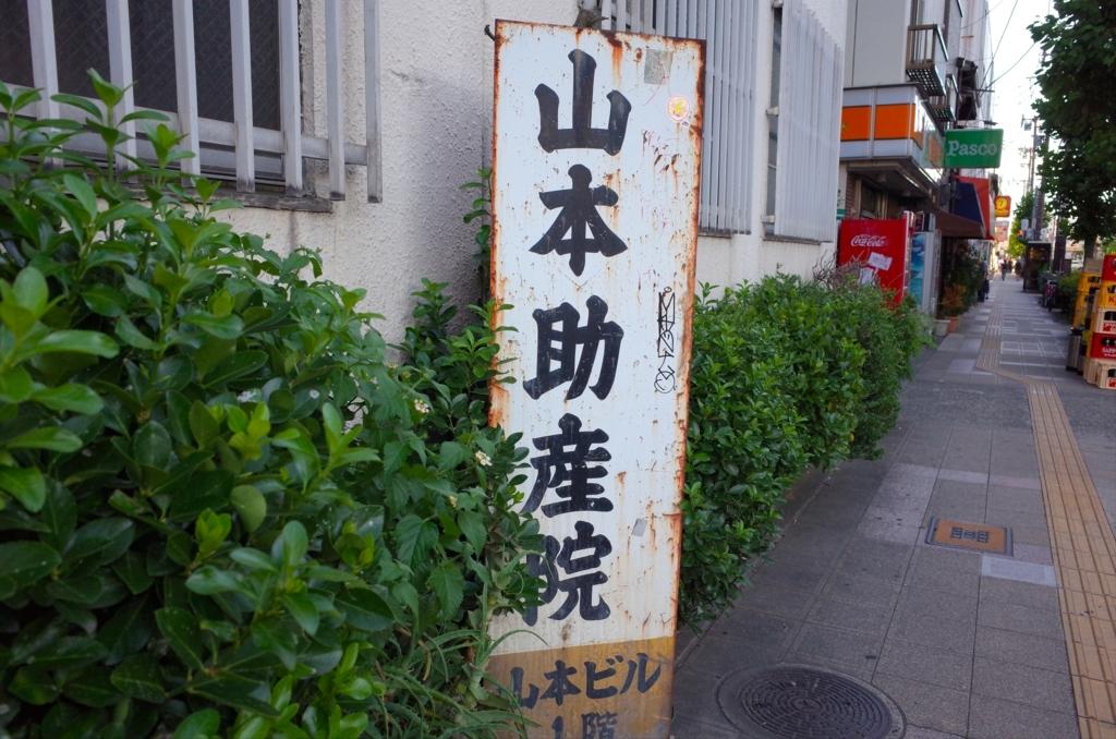f:id:neilchikuwa:20170902164110j:plain