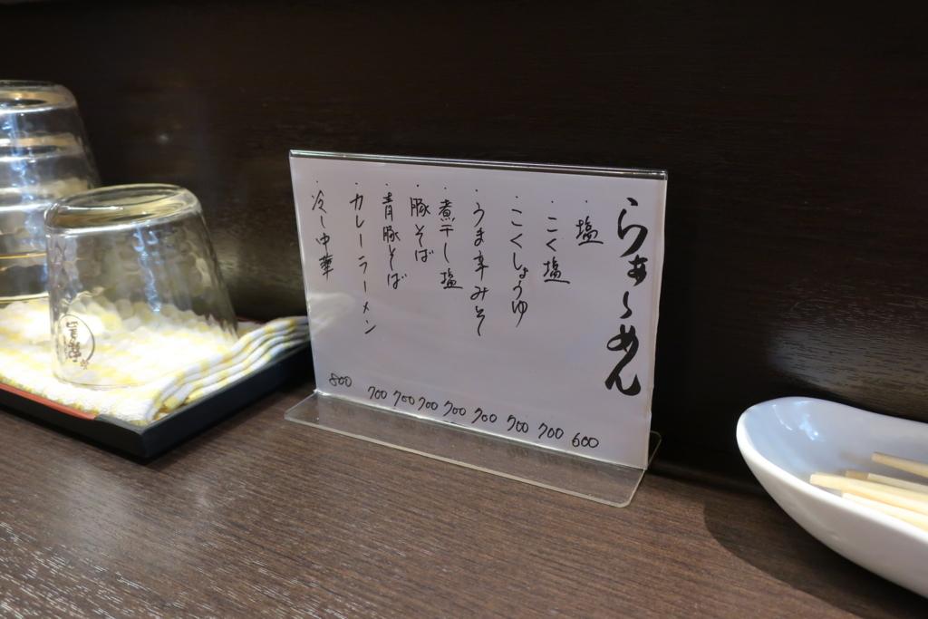 f:id:neilchikuwa:20170924201244j:plain