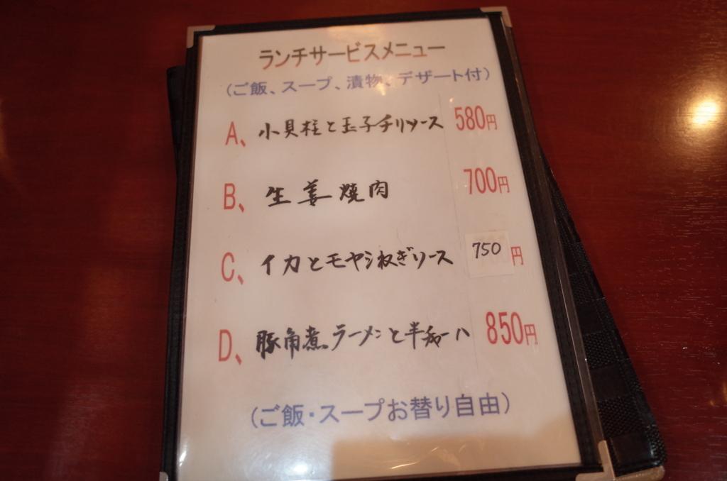f:id:neilchikuwa:20170925194251j:plain