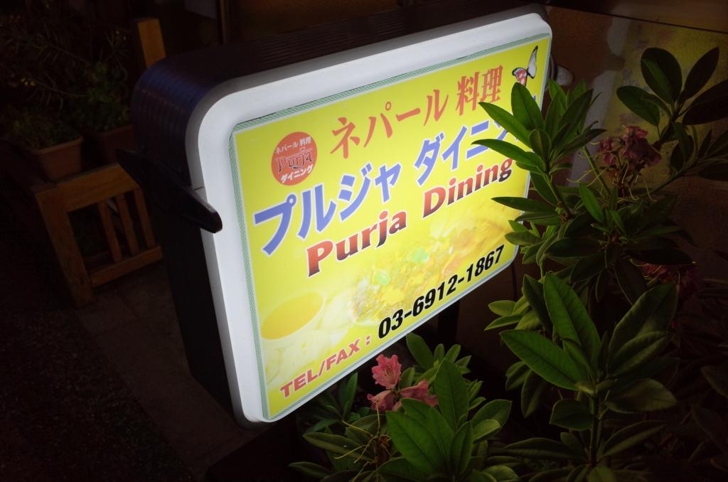 f:id:neilchikuwa:20171019095354j:plain