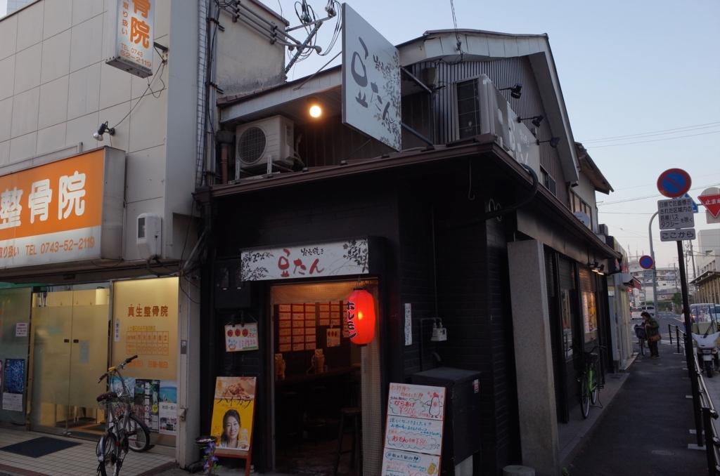 f:id:neilchikuwa:20171108161438j:plain