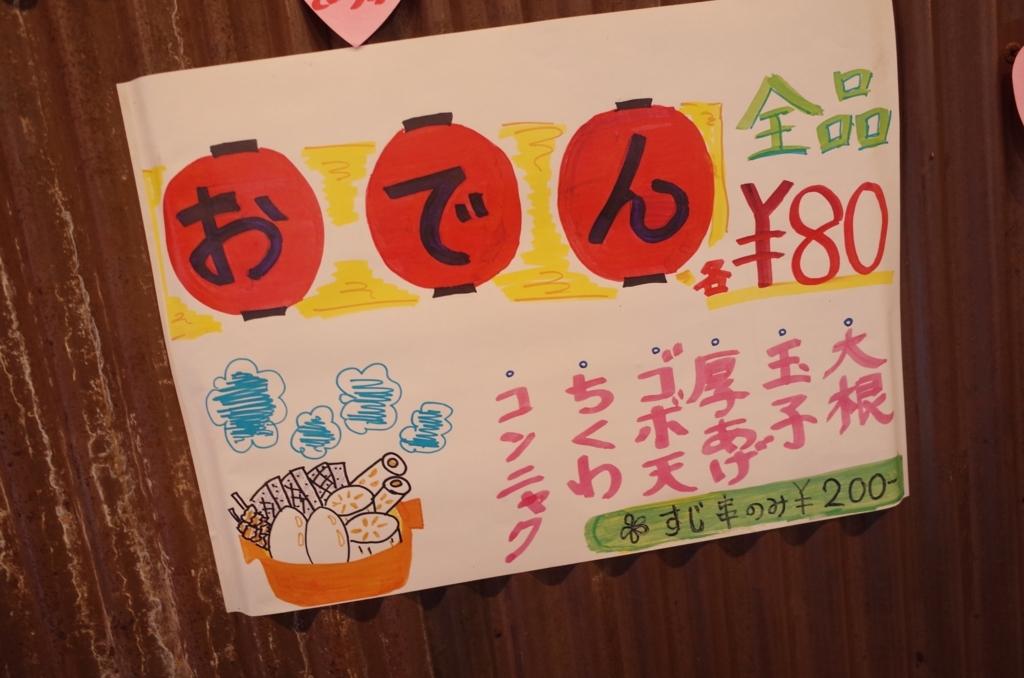 f:id:neilchikuwa:20171108161658j:plain