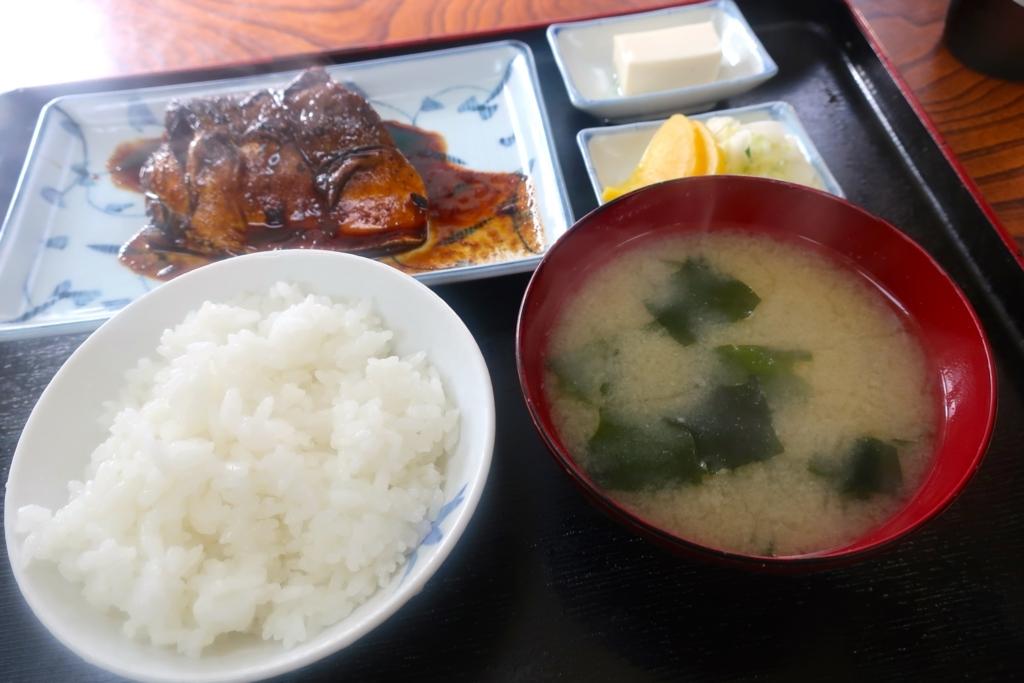 f:id:neilchikuwa:20171115190052j:plain
