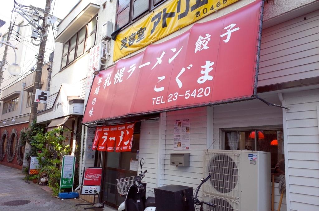 f:id:neilchikuwa:20171207160219j:plain