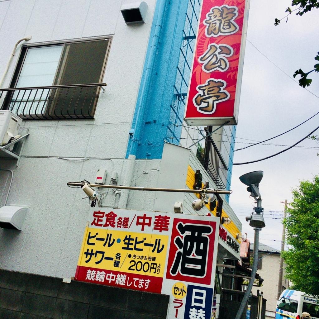 f:id:neilchikuwa:20180603172326j:plain