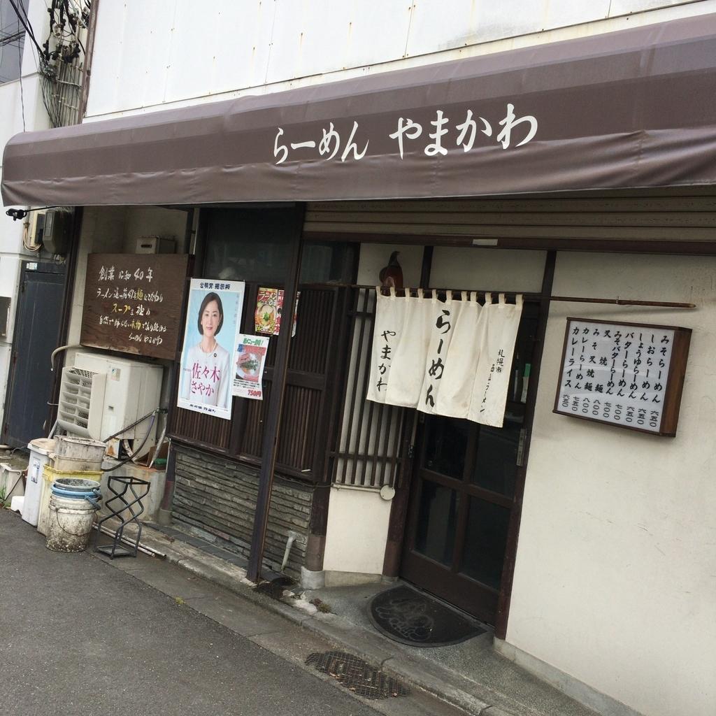f:id:neilchikuwa:20180912212504j:plain