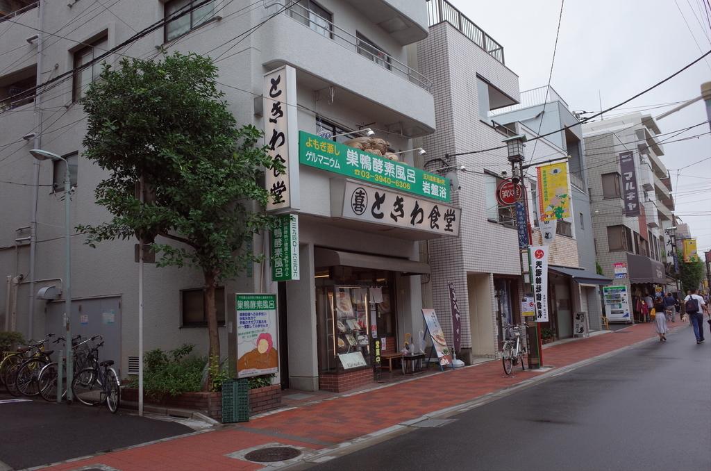 f:id:neilchikuwa:20180915181114j:plain