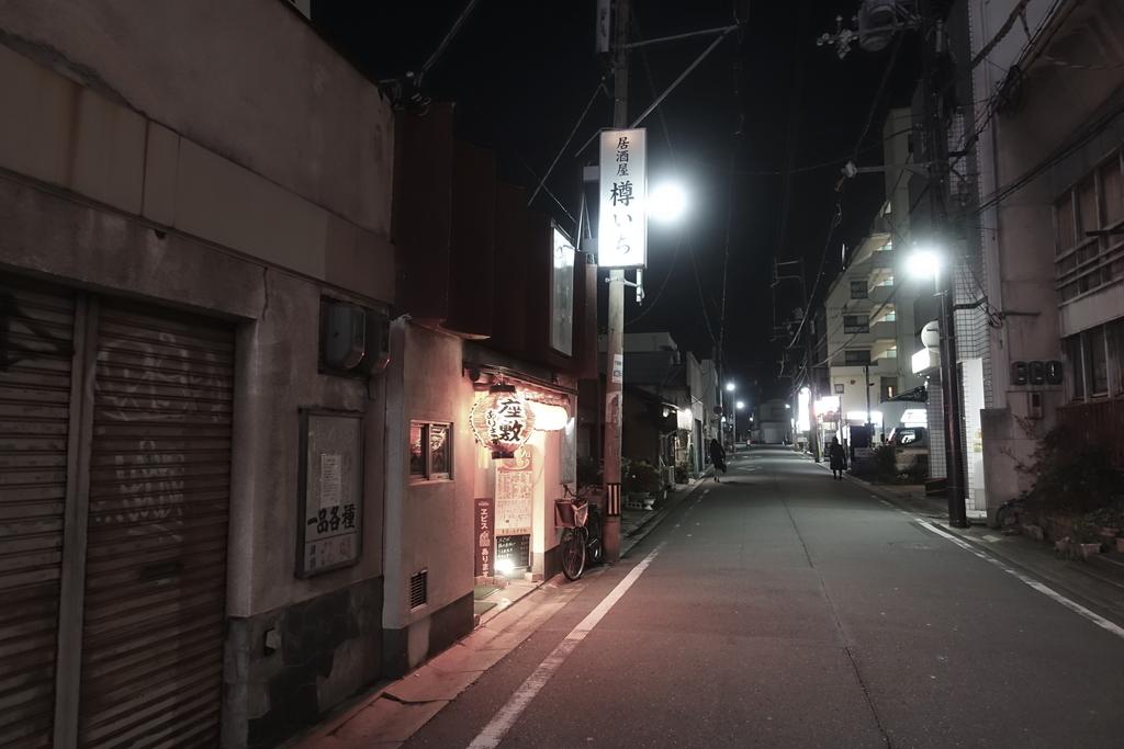 f:id:neilchikuwa:20181219180150j:plain