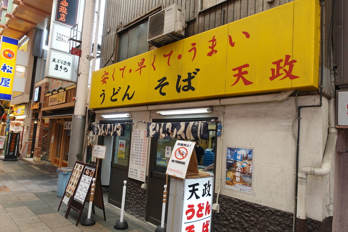 f:id:neilchikuwa:20190626180211j:plain