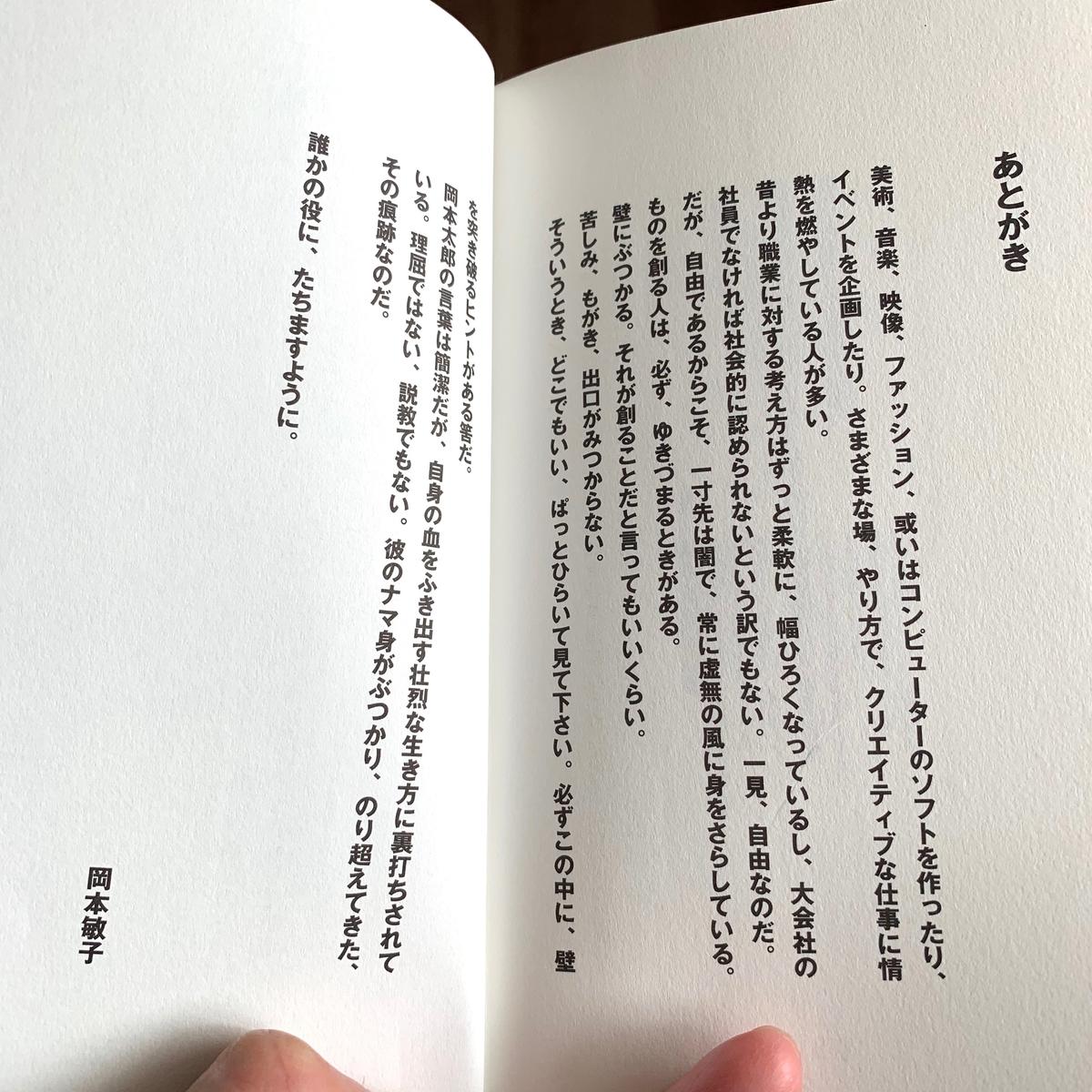 f:id:neilchikuwa:20191119182205j:plain