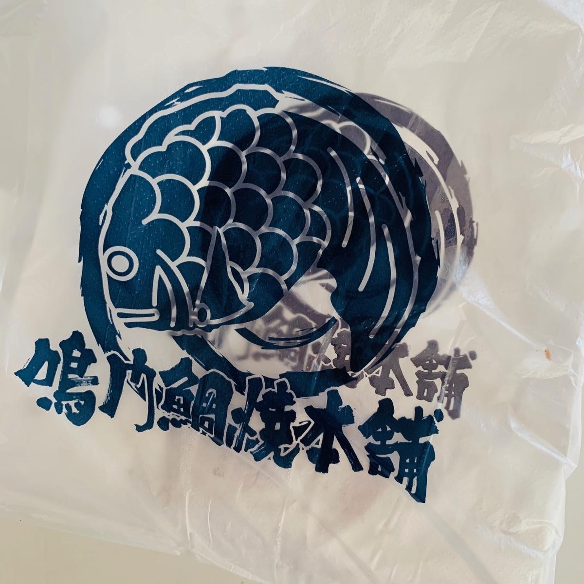 f:id:neilchikuwa:20200505202721j:plain
