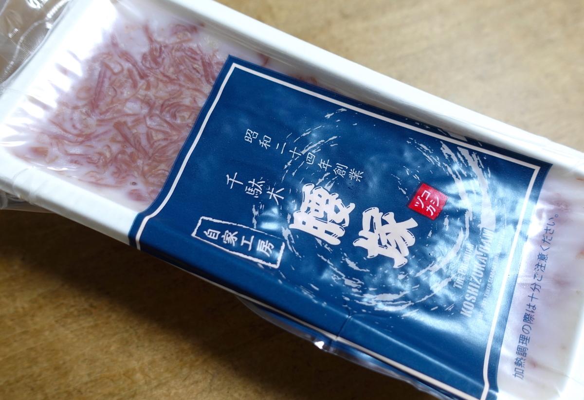 f:id:neilchikuwa:20201209113241j:plain