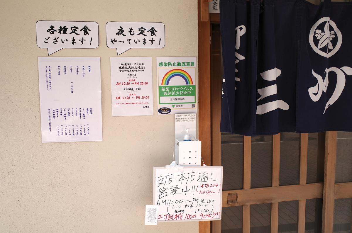f:id:neilchikuwa:20210301201958j:plain