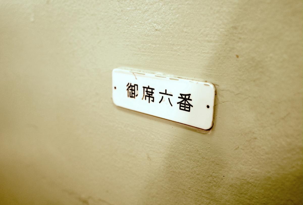 f:id:neilchikuwa:20210321164218j:plain