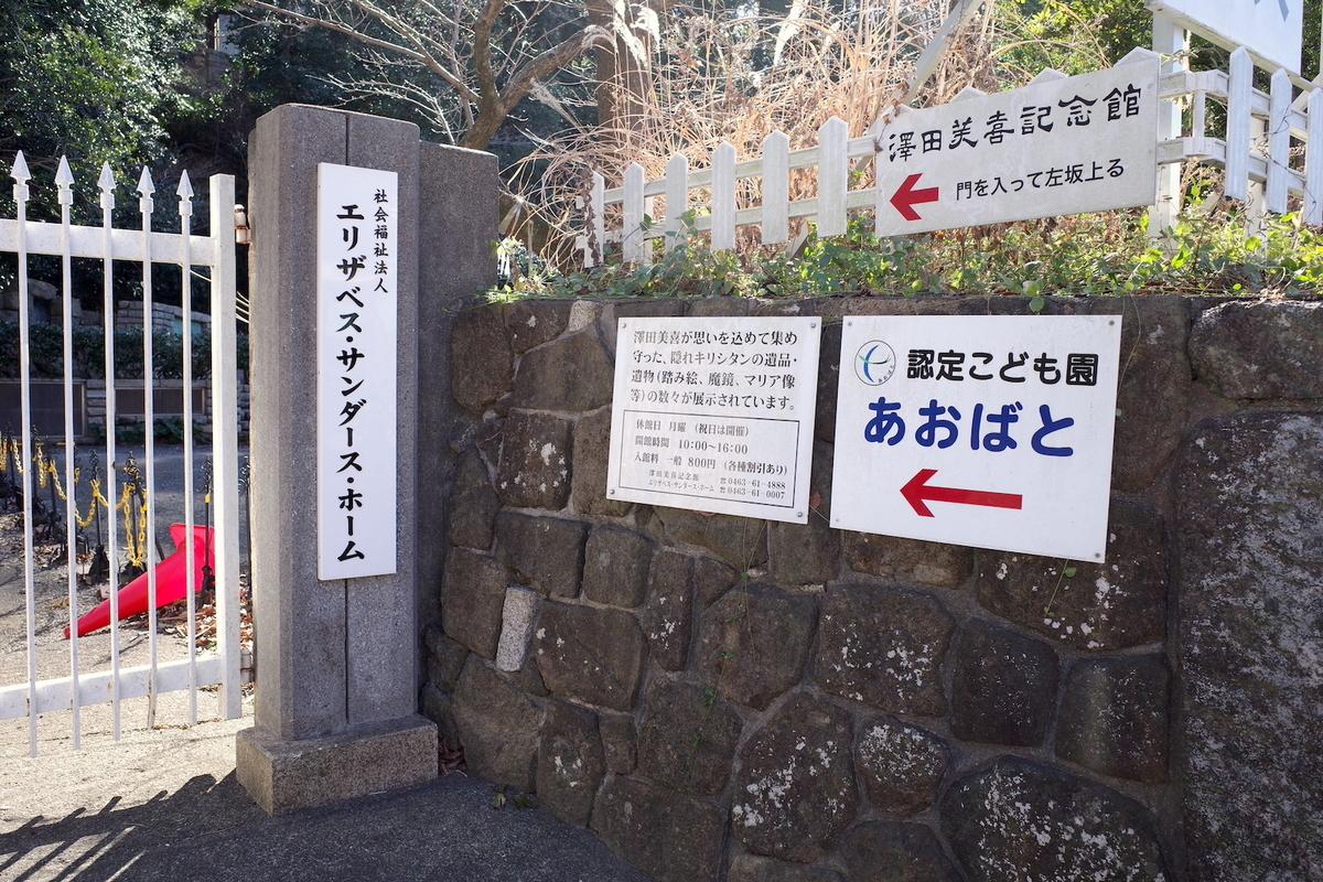 f:id:neilchikuwa:20210324200915j:plain