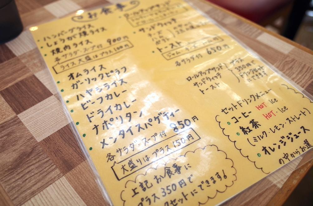 f:id:neilchikuwa:20210324202458j:plain