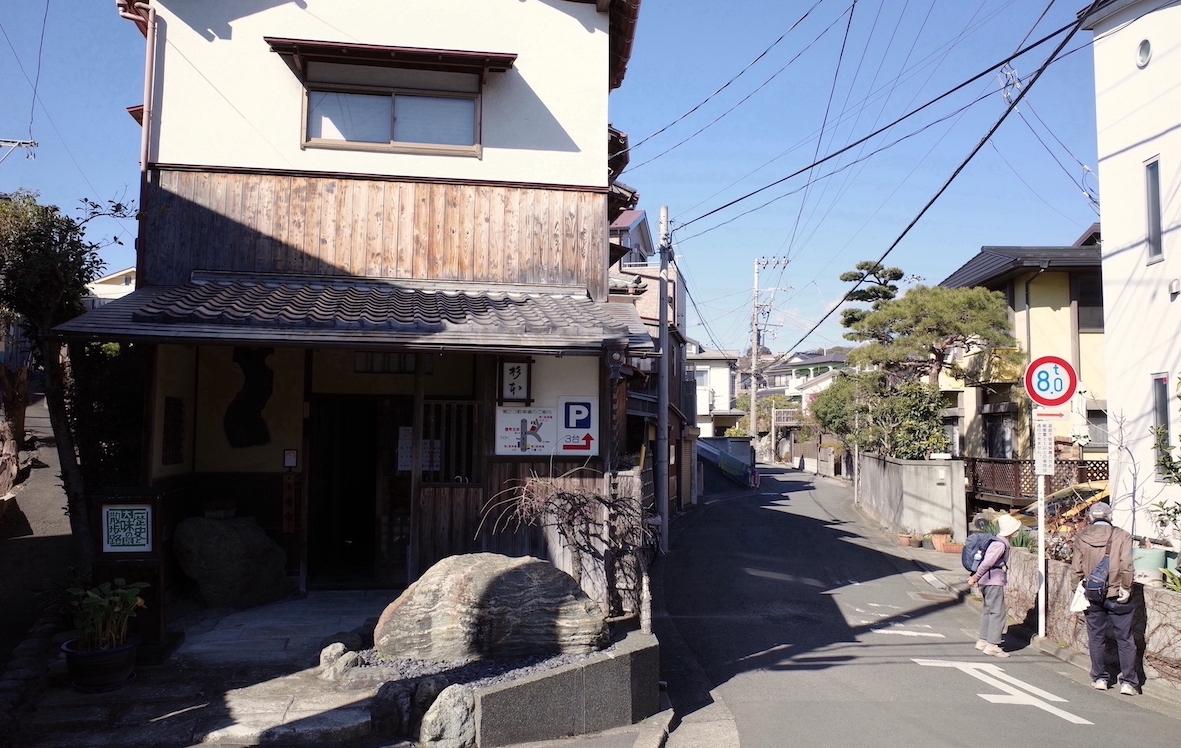 f:id:neilchikuwa:20210614102336j:plain