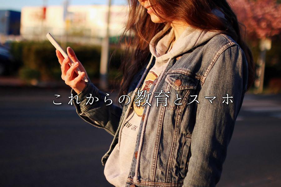 f:id:neirumu:20180802232830j:plain