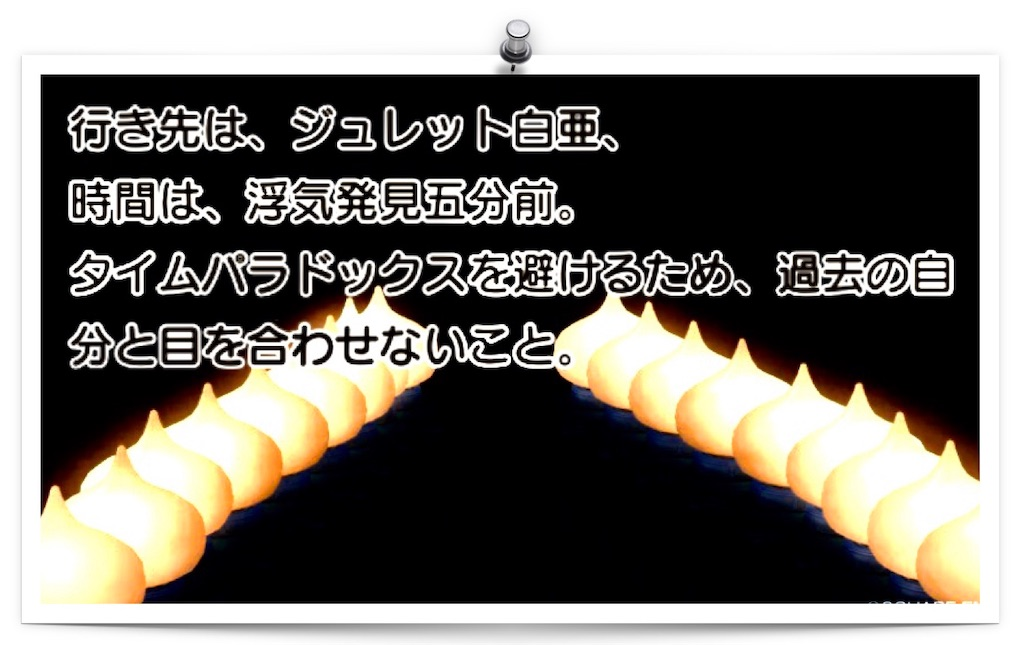 f:id:neithia:20190603060953j:image