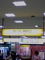 [風景]id:neji_shiki