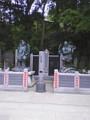 [風景][高尾山][寺社仏閣]id:neji_shiki
