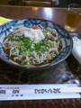 [食べ物]id:neji_shiki