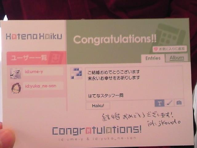 f:id:neji_shiki:20100417145951j:image:w220