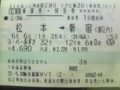 id:neji_shiki