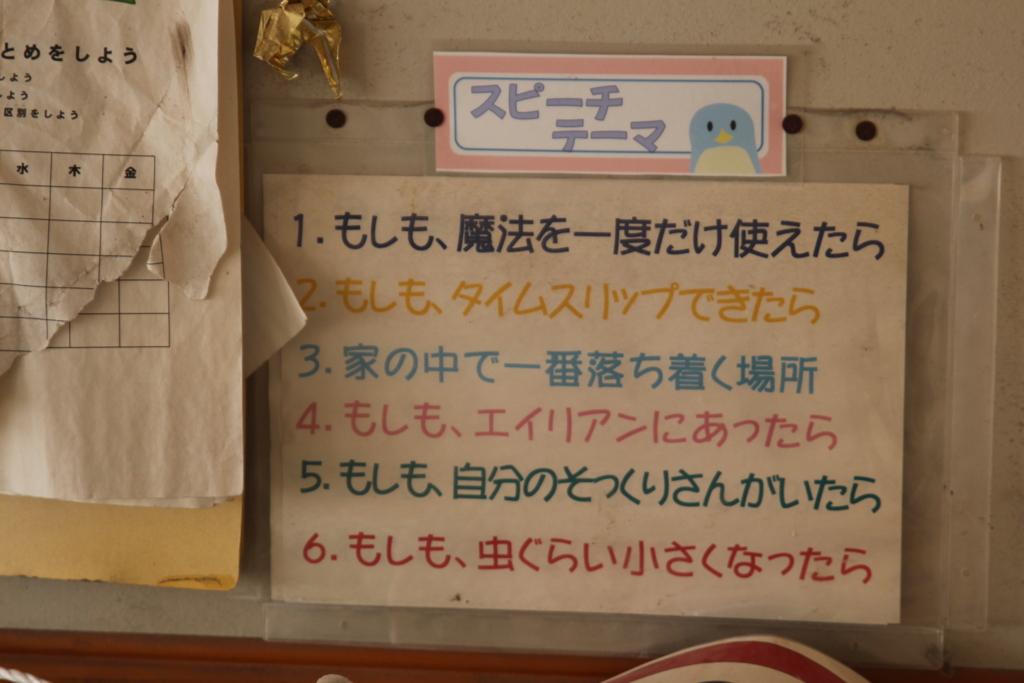 f:id:nejimaki96296:20170220210151j:plain