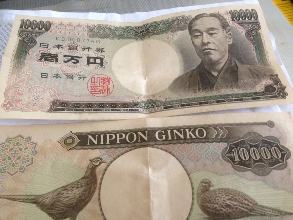 f:id:nejimaki96296:20171008223857j:plain