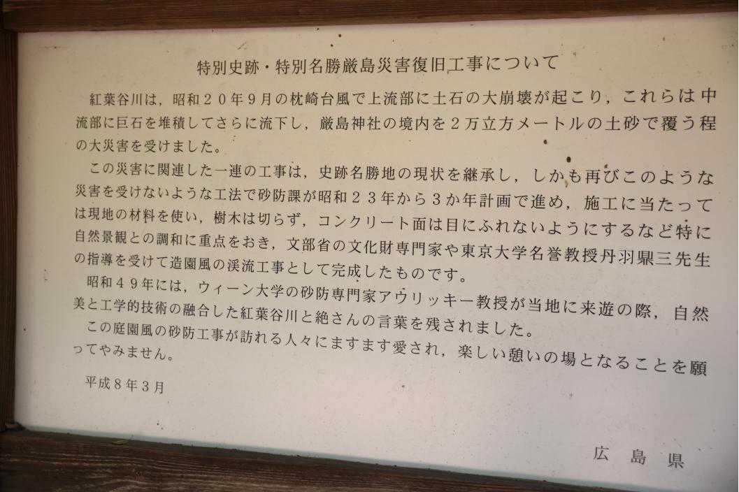 f:id:nejimaki96296:20190613224948j:plain