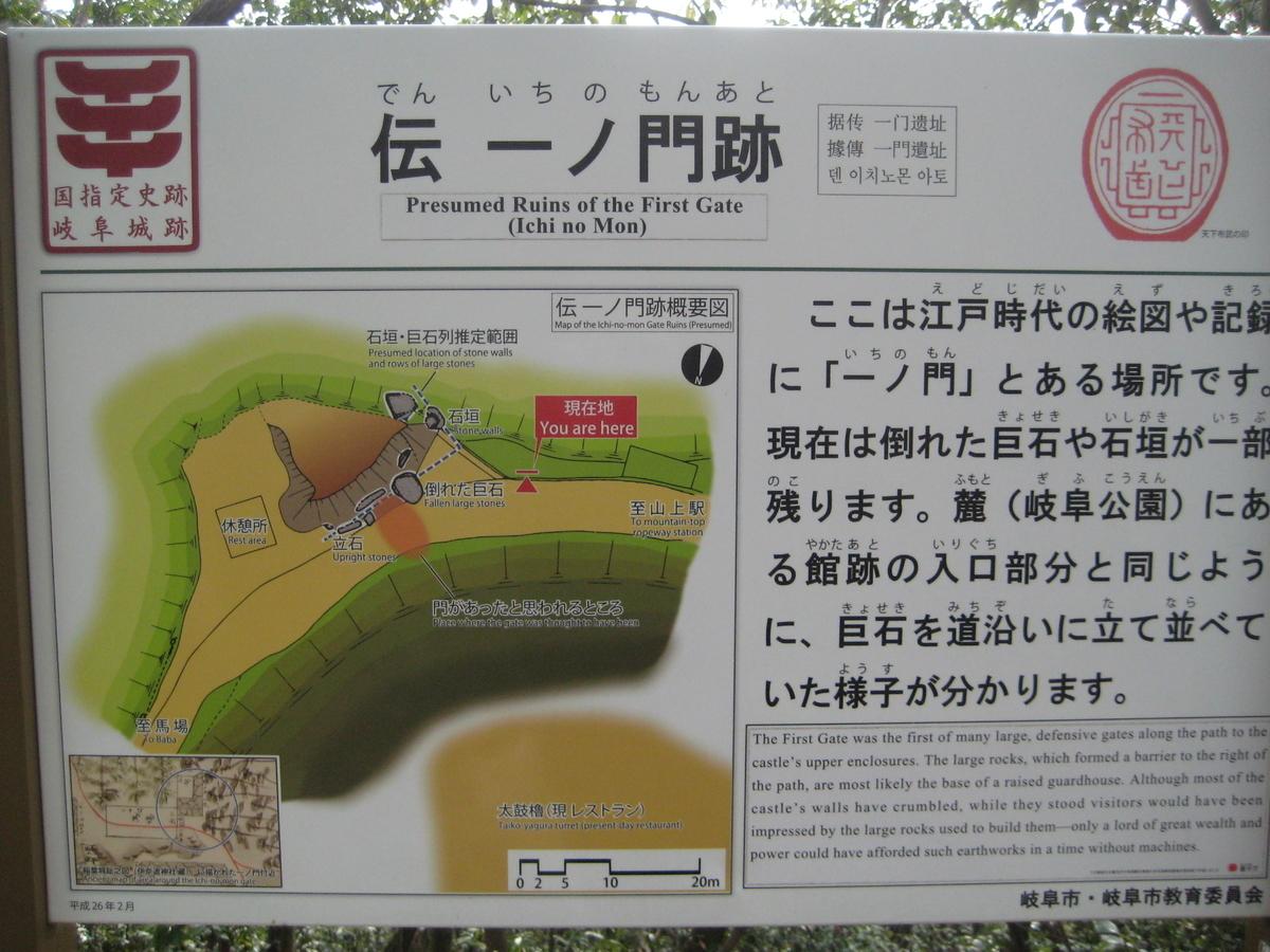 f:id:nejimakidori21:20200124235238j:plain