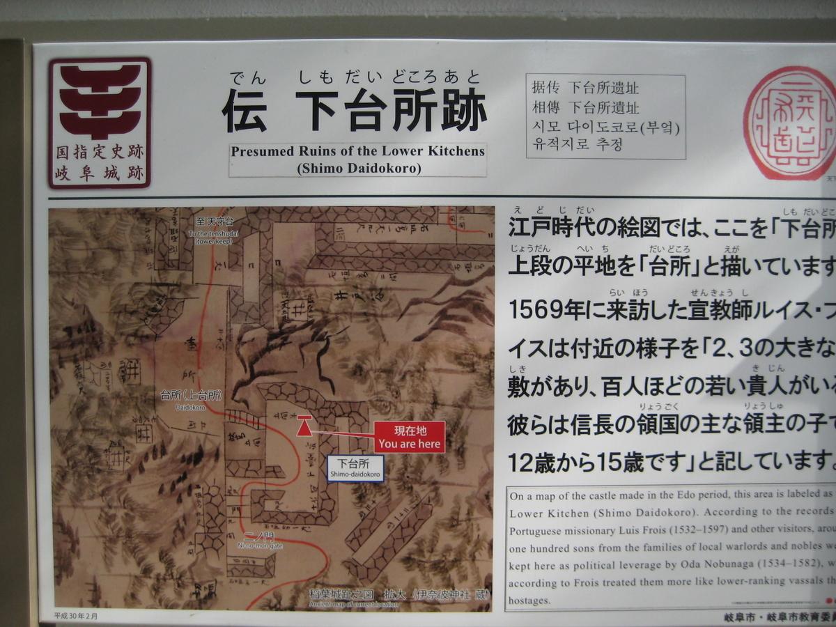 f:id:nejimakidori21:20200125000255j:plain