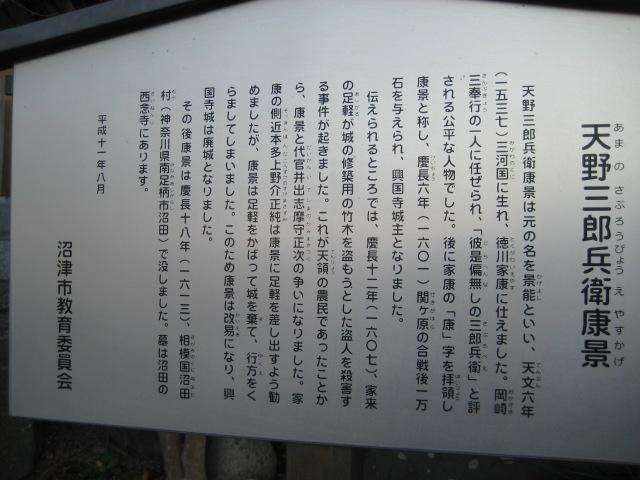 f:id:nejimakidori21:20200207220647j:plain