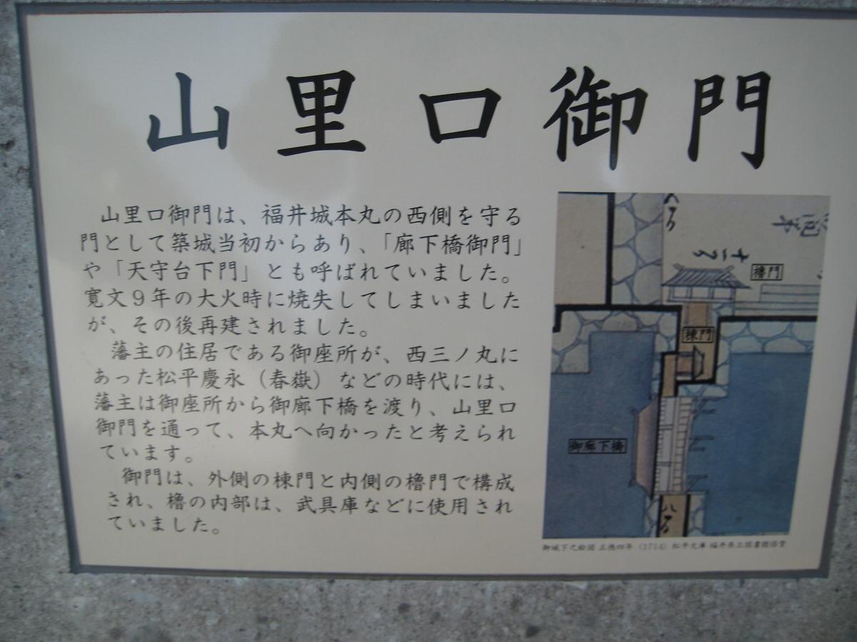 f:id:nejimakidori21:20200327234455j:plain