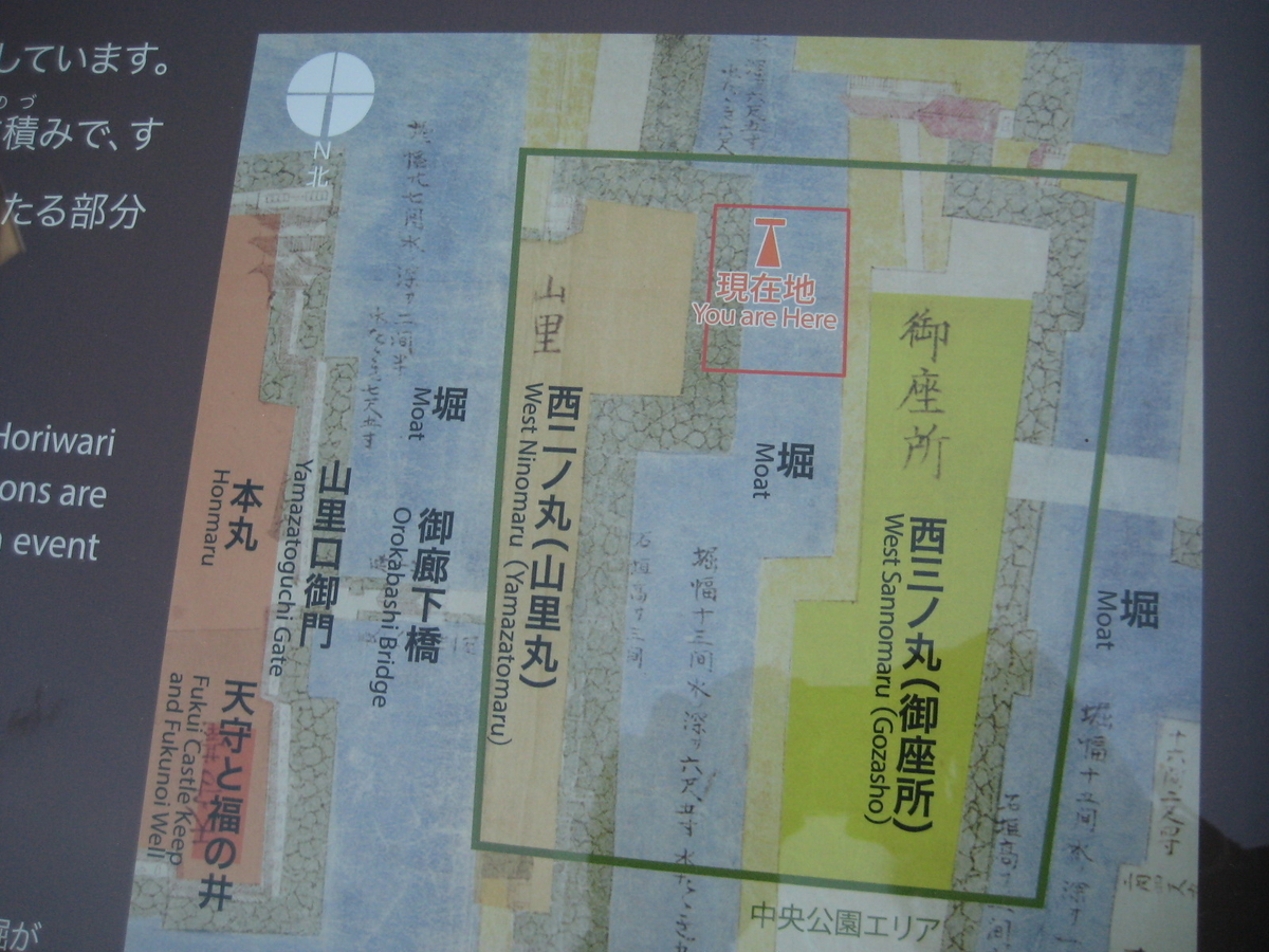 f:id:nejimakidori21:20200330152202j:plain
