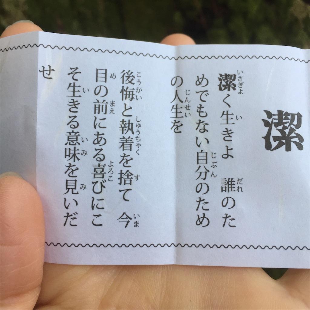 f:id:nejimakiya:20170201213611j:image