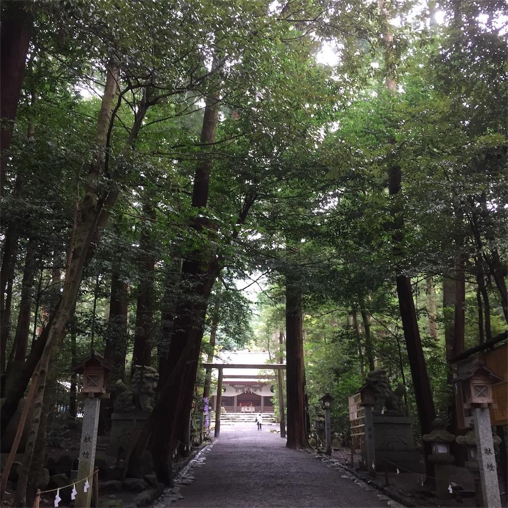 f:id:nejimakiya:20170823222136j:image