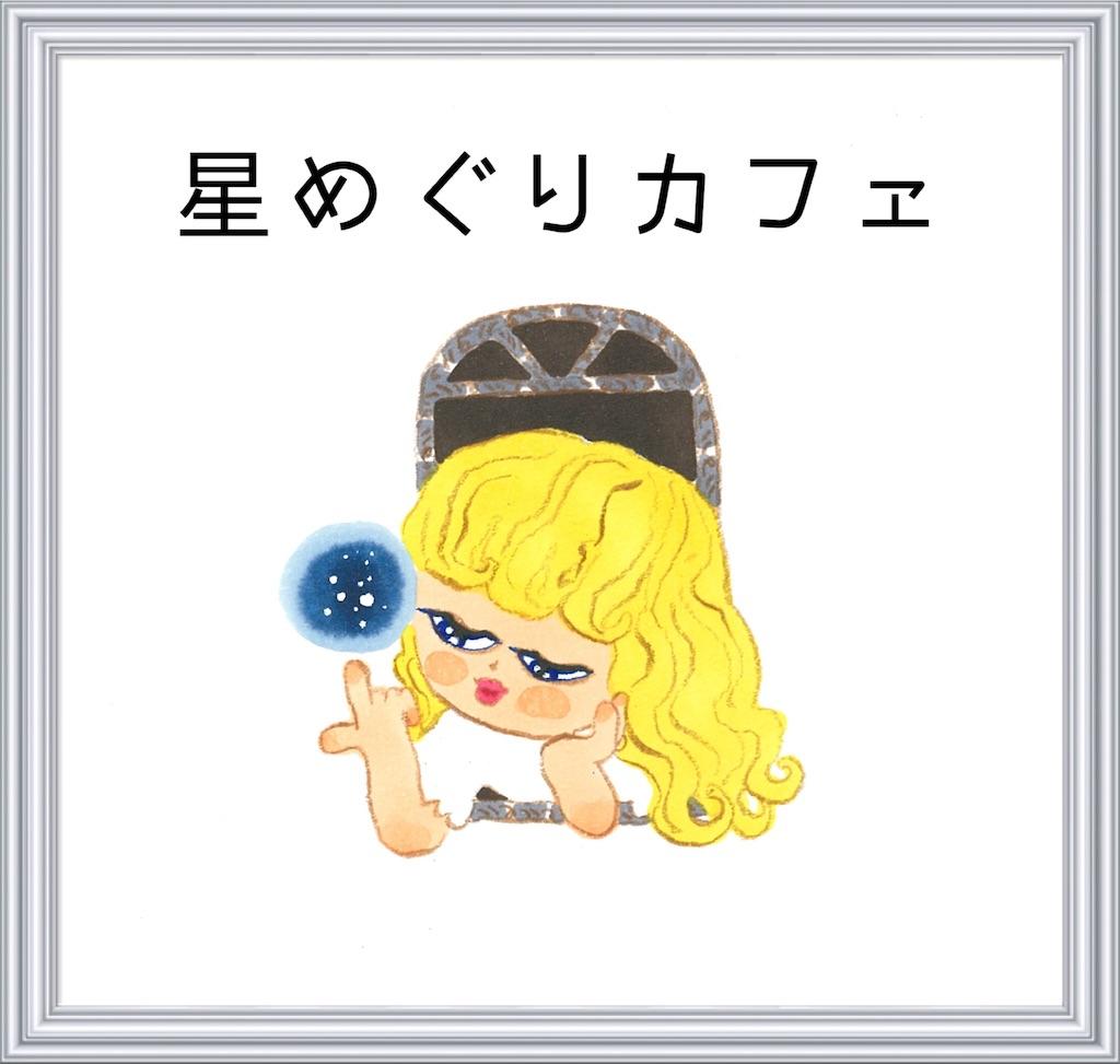 f:id:nejimakiya:20180405230012j:plain