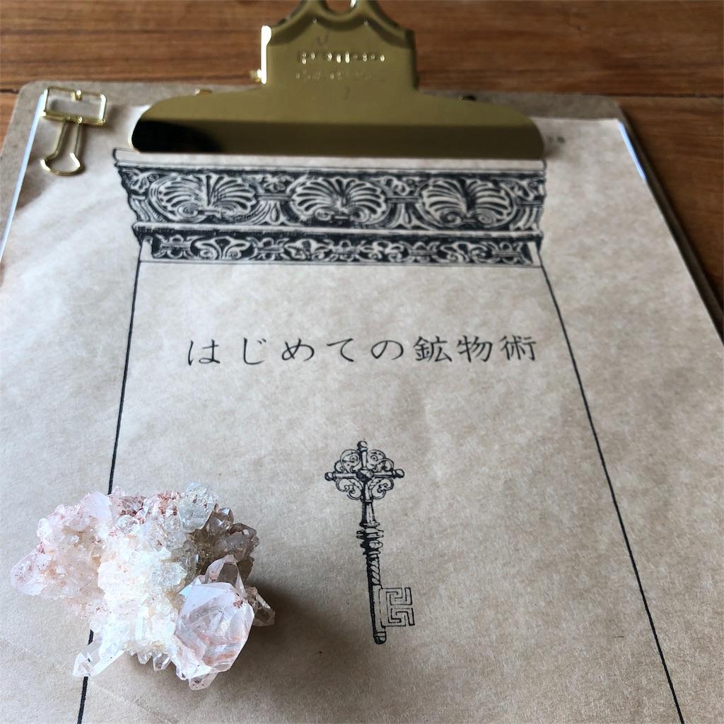 f:id:nejimakiya:20180629222940j:image