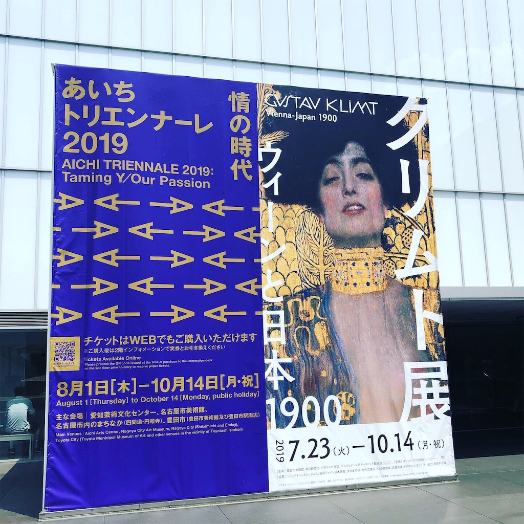 f:id:nejimakiya:20190815201217j:image