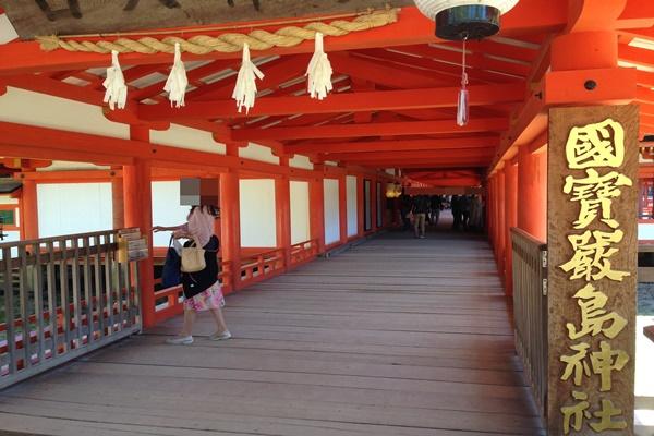 厳島神社 御本社
