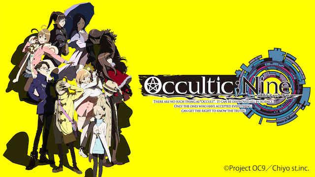 Occultic;Nine-オカルティック・ナイン-